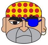 настоящая пиратская маска