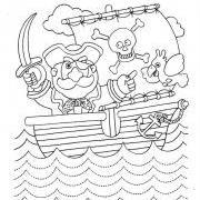 плывут храбрые пираты
